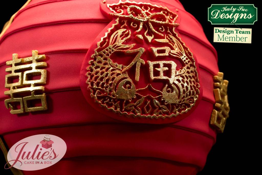 julies-cake-in-a-box_chinese-lantern-7